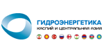 Eжегодный конгресс и выставка Гидроэнергетика. Каспий и Центральная Азия