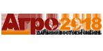 Ежегодный форум и выставка Агро Дальний Восток и Сибирь